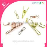 metal longtail wire folder binder clips in rose golden bronze silver copper colors for creative practical stationery sets