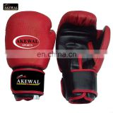 From Pakistan Hot Selling Cheap Boxing Gloves for Sale