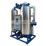 55Nm3/min Zero blower purge desiccant air dryer