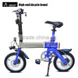 Fast Folding Mini Electric Bicycle,250W Cheap E-Bicycle , Electric Bicycle With Lithium Battery .