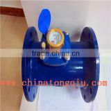 LXLG-50~500 HOT selling Removable Detachable woltmanb Water Flow Meter                                                                         Quality Choice