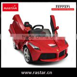 Rastar shopping toy LaFerrari Ferrari licenced wholesale ride on battery operated kids baby car