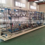 Seawater Desalination Machine Plant Price Seawater Treatment Factory RO System