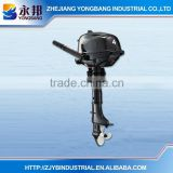 2015 Factory Price YONGBANG Boat Engine YB-F4 BML 4hp 4 Stroke Outboard Motor Long Shaft made in china