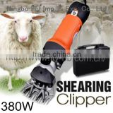 380W Sheep Clipper.Animal Clipper.electric wool shear SC-01 [different models selection]