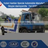 Heavy Wrecker high quality tow truck China made