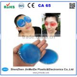 Logo Print One Eye Mask / Custom Ice Cooling Eye Pad / Individual Cool Pack