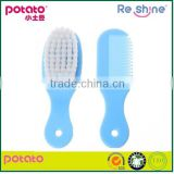 Baby hair brush and comb set , baby hairbrush , comb and brush care gift set