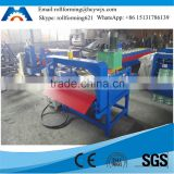 hydraulic color steel coil sheet metal slitting and cutting machine                                                                         Quality Choice
