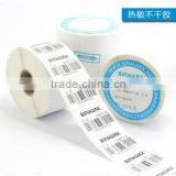 Self Adhesive printed Label tag/ hang tags/sticker/ barcode label/ labels