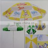 Clear print promotional umbrella wholesale