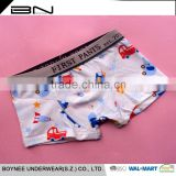 Factory Design Available 0-3 Year-old Softexible OEM Knitted Plastic Pants Adult Baby