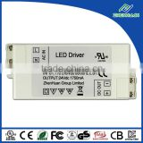 White case DC power transformer 24V 1750mA led tube driver 42W power supply for led light