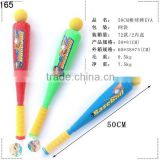 50CM kids boy sport toy EVA foam baseball bat with ball
