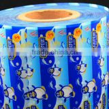 raw materials OEM in China of baby diaper, tissue,non-woven fabirc, hot melt glue, colorful pe film,,leg cuff,acquisition layer,