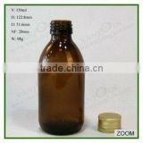 Amber Glass Bottles for Syrup 150ML