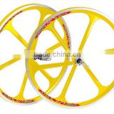 Bicycle Wheel Rim UNIWHEEL (Front For Disk Brake and Rear For Cassette Sprocket or V-Brake) (F/R CNC)