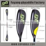 China wholesale Full carbon fiber racing kayak paddle with adjustable shaft for sale in Hangzhou