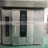 CE proved high efficient rotary oven use gas/diesel/electric for bakeries cake bread cookie low price