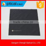 Silk Screen Printing Microfiber Cleaning Cloth                                                                         Quality Choice