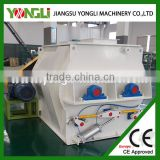 factory direct supply feed material double shafts paddle mixer with high mixing uniformity for sale