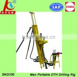 SKQ100 portable rock drill boring machine