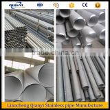 Bright annearling pickling Astm a312/a213/a269 TP316/316L TP304/304L stainless steel pipe