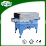 new products 2016 high quality full automatic china shrink wrapping machine for carton box