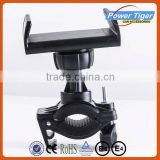 car accessory new products bike umbrella holders
