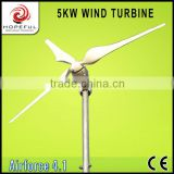 Green power Renewable clean energy hybrid solar wind power generation system 5KW 48v for selling