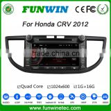 Funwin Android 5.1 HD 1080P Car Navigation System For Honda CRV 2012