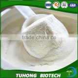 Water Treatment Chemical Chelating Agents Diethylene Triamine Penta Acetic Acid DTPA Price