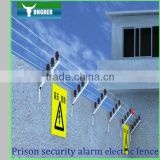 House safety electric fence with GPS tracker fence---Tongher Technology