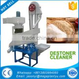 rice destoner/ sand and stone removing machine for sesame beans wheat