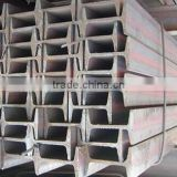 Carbon Steel H beam profile H iron beam (IPE,UPE,HEA,HEB) for Structural Material