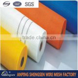 China factory fiberglass mesh cloth/fireproof fiberglass colth
