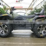 ATV 2014 with EEC,quad,4x4 .farm ATV 500cc extend model