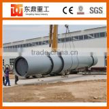 1800 kg per hour Factory selling coco peat rotary drum dryer/coco pith dryer machine with good price
