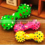 CY189 Colorful Mini Dotted Dumbbell Shaped Squeeze Squeaky Faux Bone Toys For Pet Dog Bite Game, Chien Juguetes Perros
