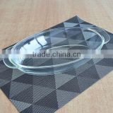 Oval Shape Glass Bakeware