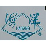 Inquiry about Qingdao Haiyang Chemical Co., Ltd