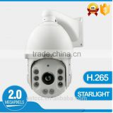 Weatherproof IP 66 20X Zoom IP Security PTZ 2.0MP HD Starlight Full Color Starlight IR wdr 120dB High Speed Dome CCTV Camera