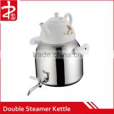 INquiry about 2014 High Quality Hot Sale Stainless Steel Double Tea Pot Kettle Set