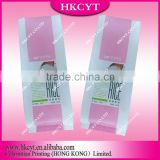 High Quality Wholesale Rice Packaging Bag For 1kg
