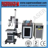 300W Nd : YAG Laser Mould Repair Automatic Q Switched Laser Machine Welding Machine Price Q Switch Laser Tattoo Removal