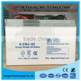 Factory price 12V 80Ah deep cycle gel solar battery for solar street lighting system