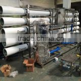 Raw water treatment systems/reverse osmosis water treatment plant/complete water treatment plant/RO UF water treatment machine