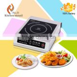 restaurant equipment for kitchen multi-function induction cooker china manufacturer H35B