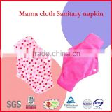 2015 happy flute new style bamboo terry inner high quality mama cloth sanitary napkin