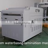 650mm aqueous coater 650mm water based lamination machine for photo paper, pvc sheet